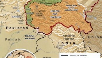 کشمیر رسما به ۲ منطقه تقسیم شد
