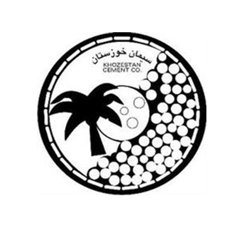 شرکت سیمان خوزستان