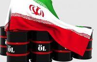 متوسط قیمت نفت سنگین ایران به ۶۸دلار در هر بشکه رسید
