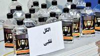 الکل مسموم؛ قاتل 728 ایرانی