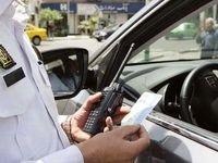 چرایی پرداخت نشدن جرایم رانندگی به شهرداریها!