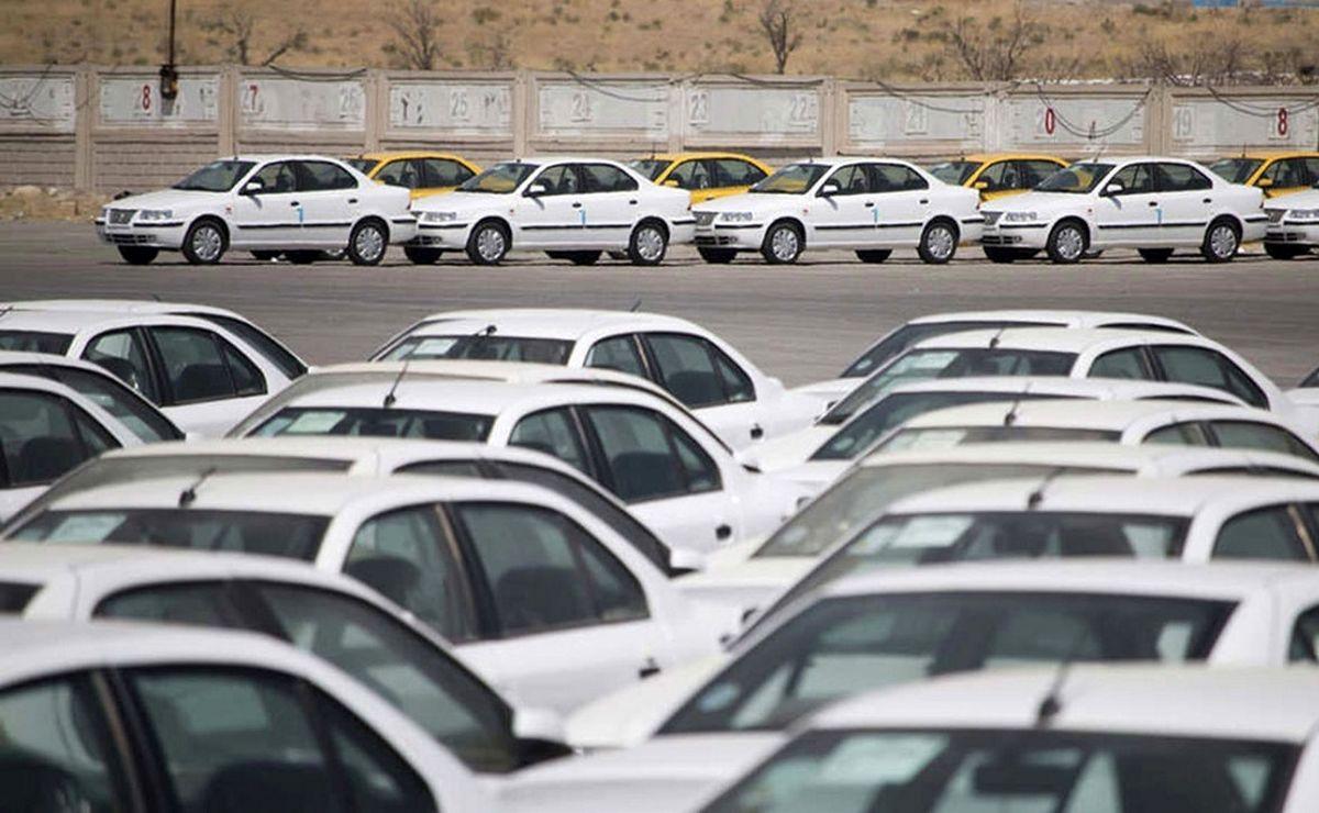 آخرین جزییات و شرایط عرضه خودرو در بورس کالا