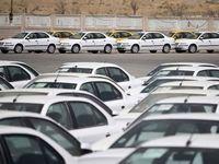 ریـزش قیمت در بازار خودرو