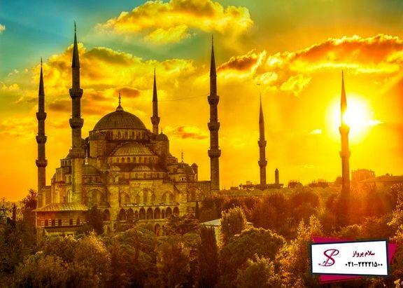 برآورد قیمت بهترین تور استانبول در سایت سلام پرواز