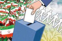 تشریح ستاد انتخابات از روند ساماندهی تبلیغات نامزدها