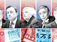در بانکهای مرکزی دنیا چه میگذرد؟