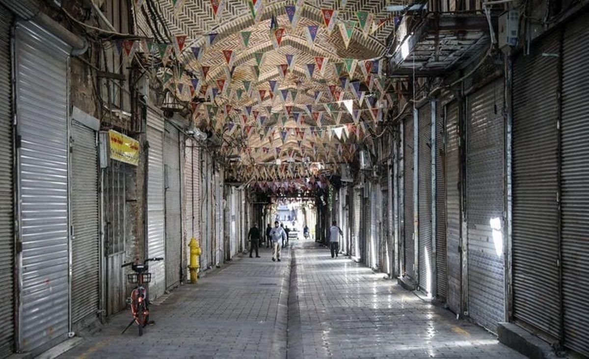 تعطیلی ۲هفتهای بازار بزرگ تهران