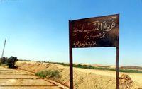 روستای مخصوص زنان مطلقه +عکس