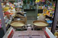 تعطیلی ۴۸ساعته واحدهای صنفی در شمال تهران