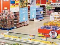 دام ترکیه برای بازار ایران