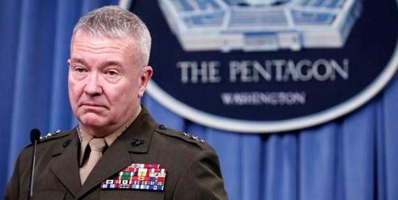 اعترافات فرمانده آمریکایی به ناتوانی در برابر ایران