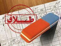 سالانه 8طلاق در هزار خانواده ایرانی ثبت میشود