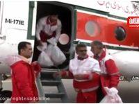 ورود هواپیمای کمکهای بشردوستانه آلمان به ایران