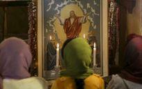 آیین غسل تعمید حضرت عیسی مسیح (ع) +تصاویر