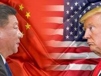 استراتژی نفتی چین برای تکمیل پازل منازعات تجاری با آمریکا/جایگاه پیچیده ایران در جنگ تعرفهای دو ابرقدرت دنیا