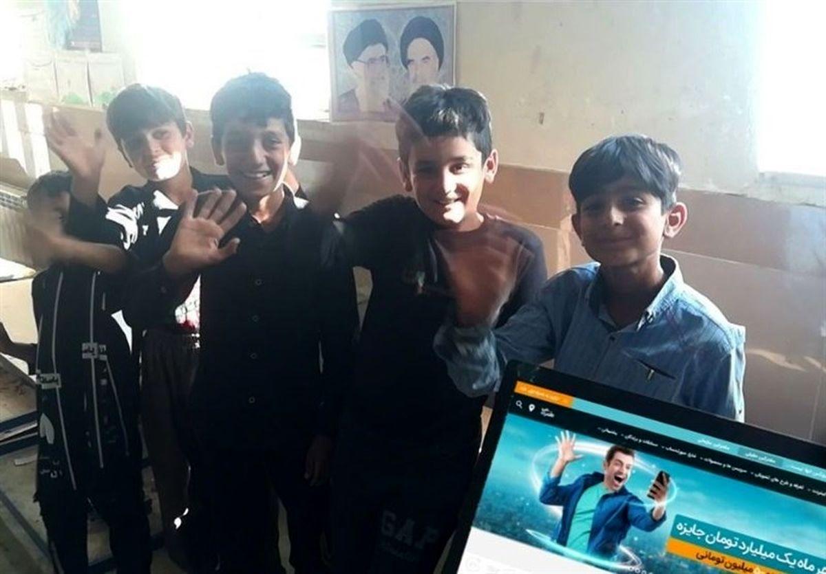 سهم ٨٢درصدی «همراه اول و مخابرات» در اجرای پروژه «هوشمندسازی مدارس کشور»