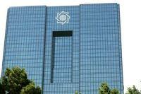 نرخ جدید تسعیر ارز در شبکه بانکی اعلام شد/ هر دلار ۱۱۰۰۰تومان، یورو ۱۲۹۰۰تومان
