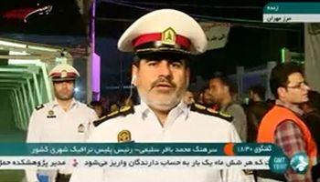 توضیحات پلیس راهور درباره وضعیت راهها +فیلم