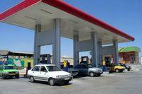 دریافت پول نقد در جایگاههای سوخت ممنوع نیست