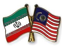 همکاری تجاری ایران و مالزی با ارزهای محلی گسترش مییابد