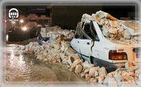 اعلام آمادگی بیمه آسیا برای بررسی و پرداخت خسارت در منطقه زلزلهزده سیسخت