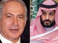 تایید دیدار محرمانه ولیعهد سعودی با نتانیاهو