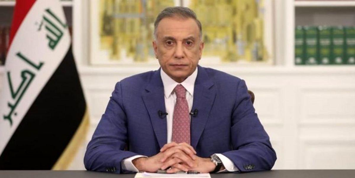 هشدار الکاظمی درباره بازگشت دیکتاتوری به عراق