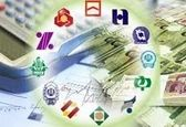 گزارش کمیته فروش اموال مازاد بانکها/ فروش ۳هزار میلیارد تومان املاک