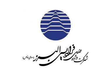 داده ورزی فرادیس البرز