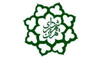 31.3 هزار میلیارد تومان؛ بودجه شهرداری تهران