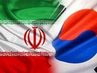 همکاری ایران و کره جنوبی در بخش مالیاتی تقویت میشود
