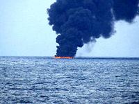آمادهباش ژاپن برای مقابله با لکه نفتی سانچی