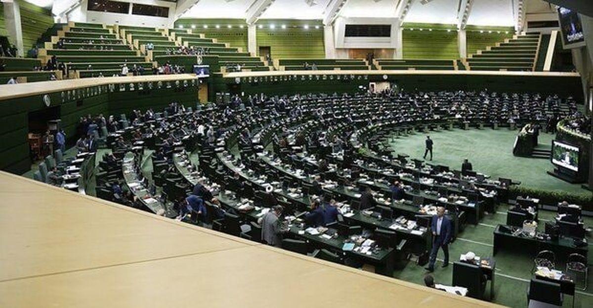 طرح تقاضای رفراندوم برای حذف یارانه های پنهان و آشکار در مجلس