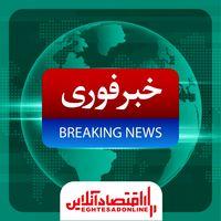 زلزله در تهران +جزییات