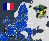 سقوط مرگبار ۲هلیکوپتر نظامی در فرانسه