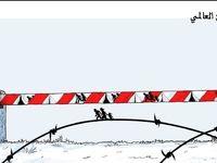 حقیقت خاموشِ این روزگار تلخ (کاریکاتور)