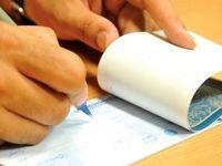 آییننامه اجرایی قانون ماده۵ مکرر قانون چک بازنگری شد