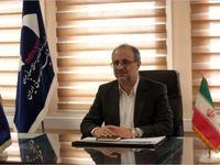 پیام تبریک مدیرعامل شرکت تهیه و تولید مواد معدنی ایران