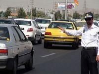 اعمال محدودیتهای ترافیکی اربعین
