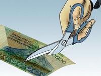 موضع بانک مرکزی درباره حذف صفر از پول ملی
