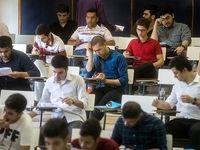 ۸۹ درصد کنکوریها با سوابق تحصیلی پذیرفته شدند