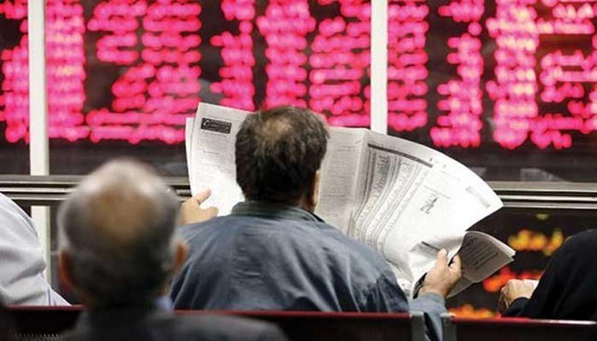 مردم برای خرید سهام در بورس همه جوانب را بسنجند