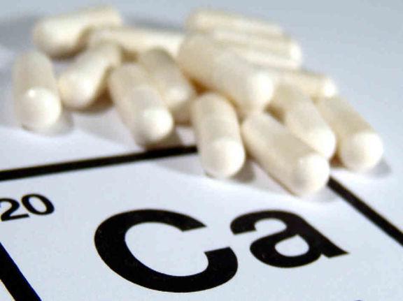 کلسیم ریسک حمله قلبی را افزایش میدهد