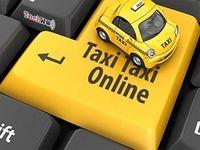 تاکسی مرموز روسی در خیابانهای ایران!