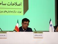 ام الامراض مشکلات ایران در بودجه است/ ٧٩درصد اعتبارات هزینهاى ما دچار چسبندگى است