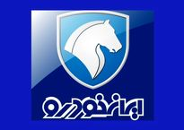 ثبت نام ایران خودرو / تحویل ۹۰روزه پژو ۲۰۶