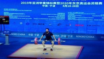 وزنه برداری قهرمانی آسیا