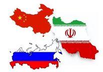 مخالفت چین و روسیه با فعالسازی مکانسیم ماشه