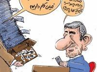 تفاوت روحانی و جهانگیری یک روز بعد از انتخابات!