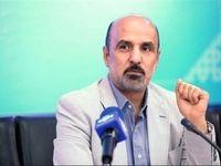 حمایت سازمان صنعت تهران از خوشه سازی صنعت قطعه